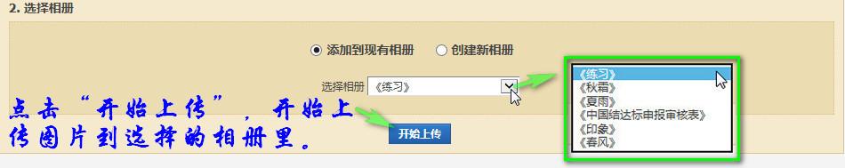 中国结论坛 【操作说明】主题帖子图片编辑操作 图片,主题 论坛使用帮助 002921k11hx11q0pzn1xnb