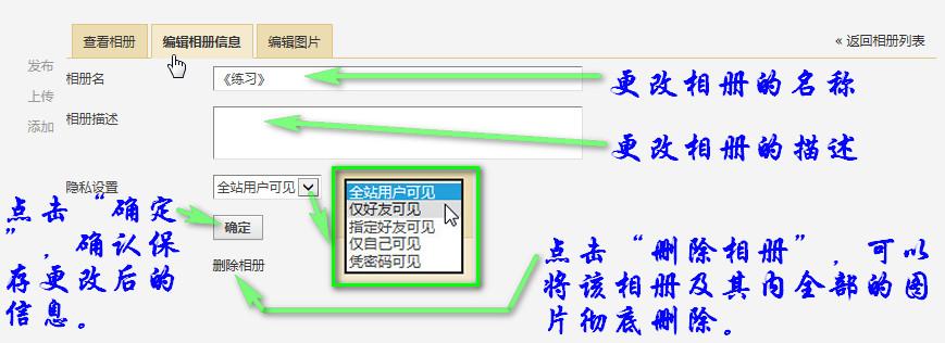 中国结论坛 【操作说明】主题帖子图片编辑操作 图片,主题 论坛使用帮助 002932sqhjuqicl8hiuulz
