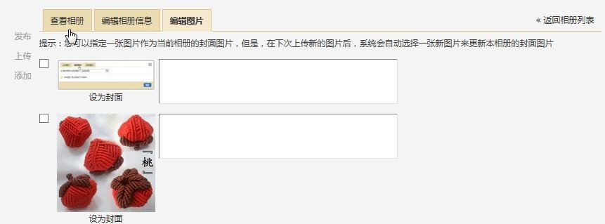中国结论坛 【操作说明】主题帖子图片编辑操作 图片,主题 论坛使用帮助 002933ud2yjhh7udwddvew