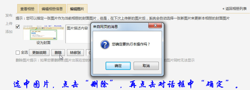 中国结论坛 【操作说明】主题帖子图片编辑操作 图片,主题 论坛使用帮助 004855tpdr1dhxpdbrvvbl