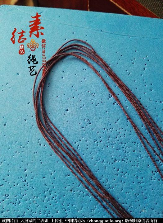 中国结论坛 多彩手绳  图文教程区 154643xzrna333sww3jj9h