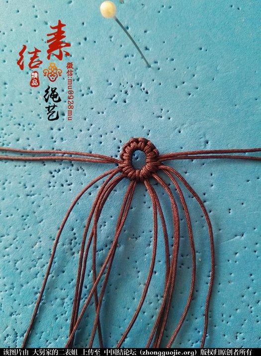中国结论坛 多彩手绳  图文教程区 154652kyp77ki8ky8lciyl