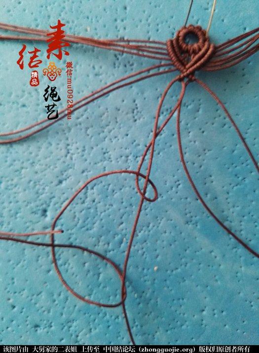 中国结论坛 多彩手绳  图文教程区 154658atvm11wa836v6o62