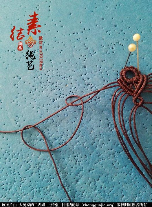 中国结论坛 多彩手绳  图文教程区 154702pugqqer3uliaaiu4