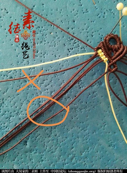 中国结论坛 多彩手绳  图文教程区 154709seu3cs8qqjhqm4mh