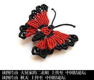 中国结论坛 蝴蝶饰品  立体绳结教程与交流区 101933rsstrubourd6b796