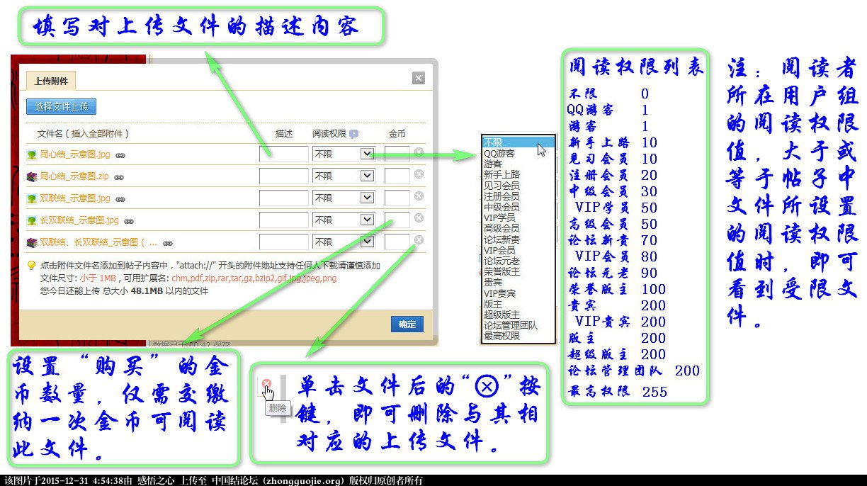 中国结论坛   论坛使用帮助 044237opbzpb6pl16eabzl