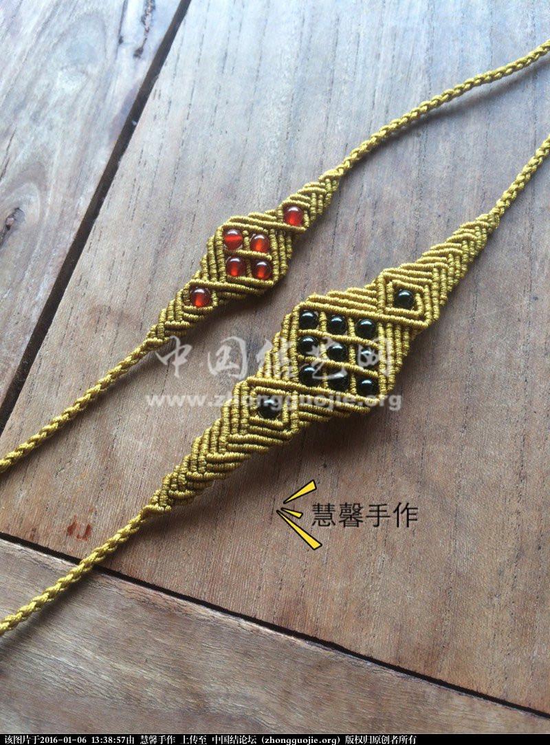 中国结论坛 情侣手链  图文教程区 133857ke8oehelppwpew1f