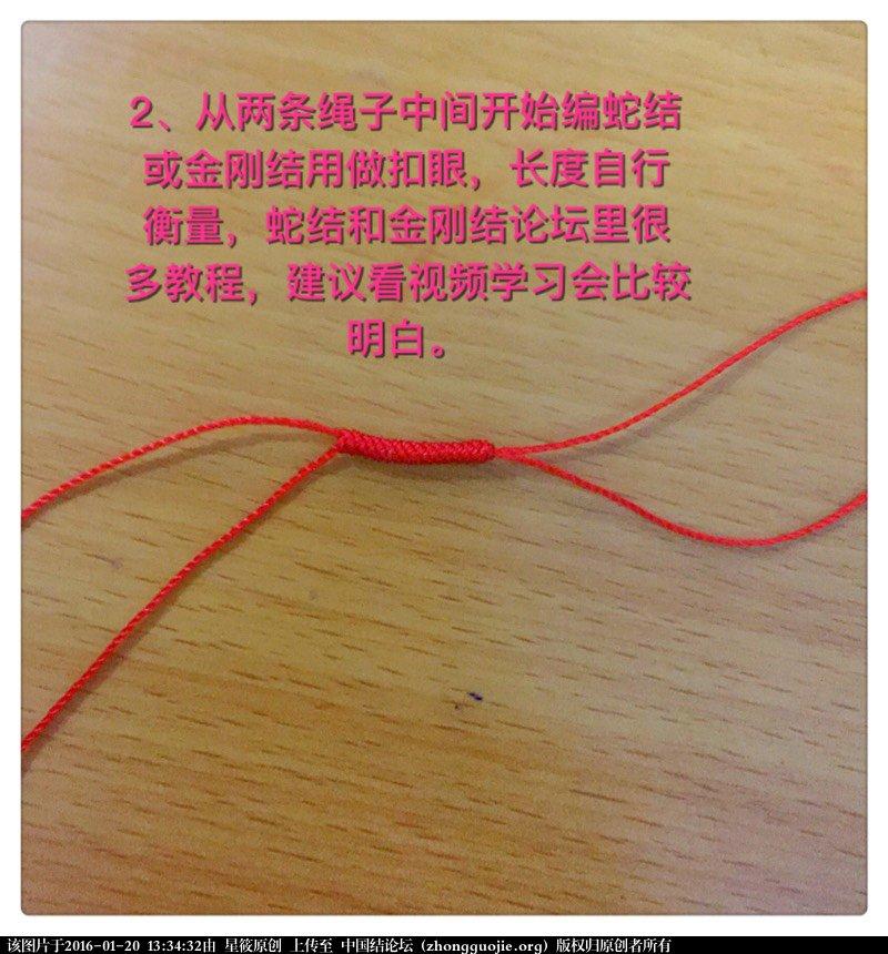 中国结论坛 金刚结三生手绳编制步骤  图文教程区 133432y6m38cp5vopv5rv5