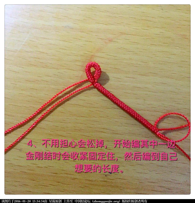 中国结论坛 金刚结三生手绳编制步骤  图文教程区 133434n9bb3xxar9ktuuqp