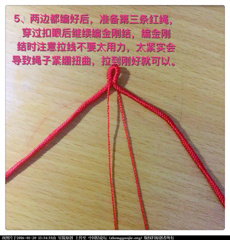 中国结论坛 金刚结三生手绳编制步骤  图文教程区 133435qrhr39mievjfvsil