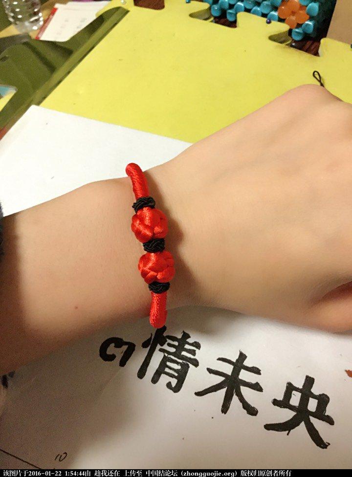 一款简单的手绳-编法图解-图文教程区-中国结论坛