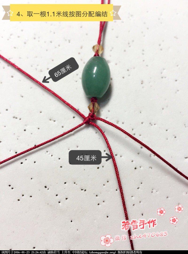 中国结论坛 芬芳岁月 手链教程  图文教程区 212642m5t3uaasc55za354