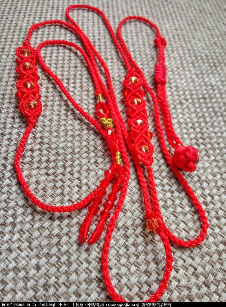 红腰带-编法图解-作品展示-中国结论坛