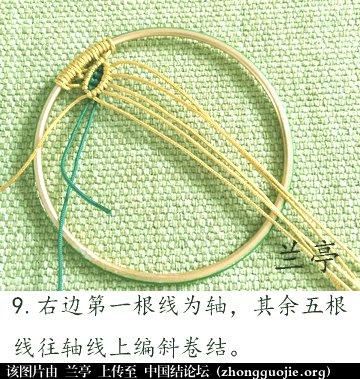 中国结论坛 生命之树(迷你版)编法 生命之树,迷你 兰亭结艺 085405ca0kkrgviicia4e8