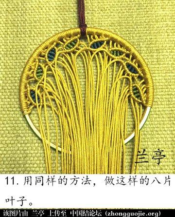 中国结论坛 生命之树(迷你版)编法 生命之树,迷你 兰亭结艺 085406v45b80ailq5n96ji