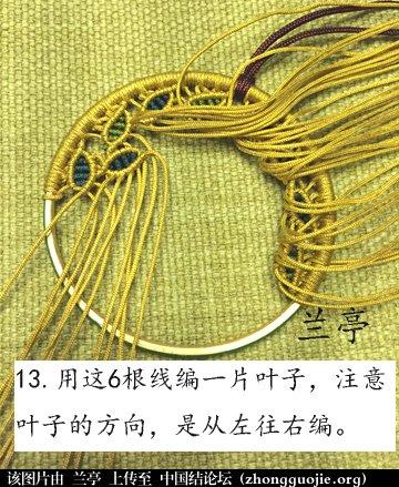 中国结论坛 生命之树(迷你版)编法 生命之树,迷你 兰亭结艺 085407tbsy6r44x4rxvxzs