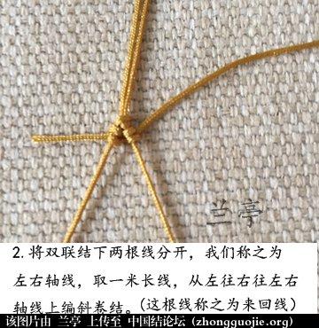 中国结论坛 过年给小孩编条小鱼手链吧(年年有余)  兰亭结艺 082343cvogxwhhotcv7cvq