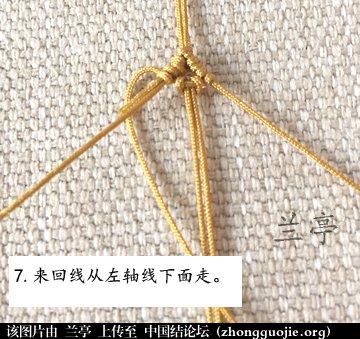 中国结论坛 过年给小孩编条小鱼手链吧(年年有余)  兰亭结艺 082345p268py62u9up8696
