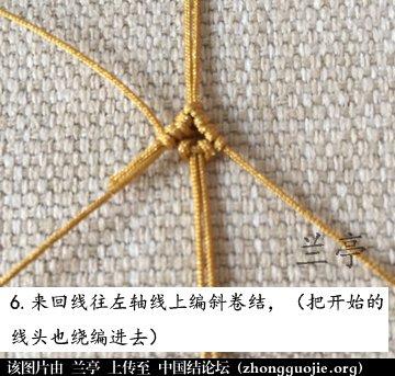中国结论坛 过年给小孩编条小鱼手链吧(年年有余)  兰亭结艺 082345vp4t433h8otxpos8