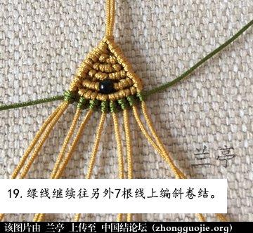 中国结论坛 过年给小孩编条小鱼手链吧(年年有余)  兰亭结艺 082350qw819vp8v18111qh