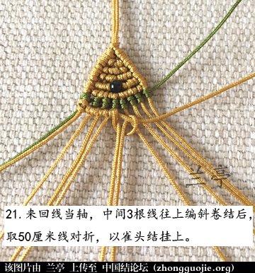 中国结论坛 过年给小孩编条小鱼手链吧(年年有余)  兰亭结艺 082351gff15tfcfafyf775