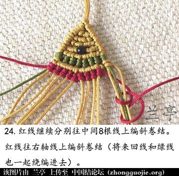 中国结论坛 过年给小孩编条小鱼手链吧(年年有余)  兰亭结艺 082352so382eyjg7382nd2