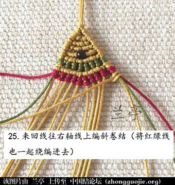 中国结论坛 过年给小孩编条小鱼手链吧(年年有余)  兰亭结艺 082353pwahwoh81fioxbp2