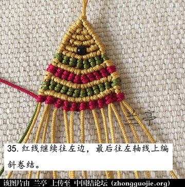 中国结论坛 过年给小孩编条小鱼手链吧(年年有余)  兰亭结艺 082356kt2us33u33f3uuin