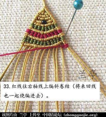 中国结论坛 过年给小孩编条小鱼手链吧(年年有余)  兰亭结艺 082356yh2se04ei1mgmi2h