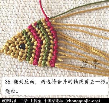 中国结论坛 过年给小孩编条小鱼手链吧(年年有余)  兰亭结艺 082357khytwyiyriwrtzw5