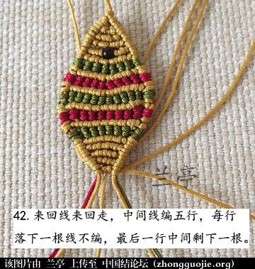 中国结论坛 过年给小孩编条小鱼手链吧(年年有余)  兰亭结艺 082359f7wwcw7nf3h709pw