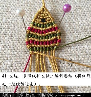 中国结论坛 过年给小孩编条小鱼手链吧(年年有余)  兰亭结艺 082359qms611smh5cr1sfh