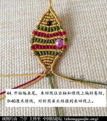 中国结论坛 过年给小孩编条小鱼手链吧(年年有余)  兰亭结艺 082400savms1aa1msajacd