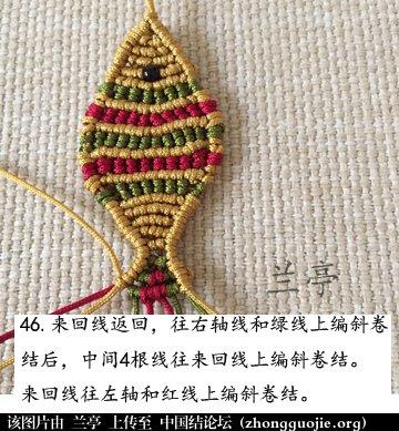中国结论坛 过年给小孩编条小鱼手链吧(年年有余)  兰亭结艺 082401ol3derr6ex8m73rk