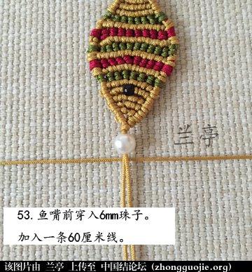 中国结论坛 过年给小孩编条小鱼手链吧(年年有余)  兰亭结艺 082405ajzcdkg7kcccfc2j