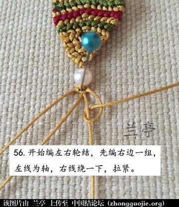 中国结论坛 过年给小孩编条小鱼手链吧(年年有余)  兰亭结艺 082406ujlfvvluv0kvke32