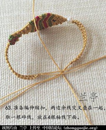 中国结论坛 过年给小孩编条小鱼手链吧(年年有余)  兰亭结艺 082409ppnsqgfnih7tid0g