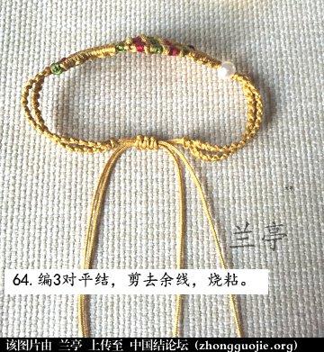 中国结论坛 过年给小孩编条小鱼手链吧(年年有余)  兰亭结艺 082409z3mldt8bjuy8zlo2