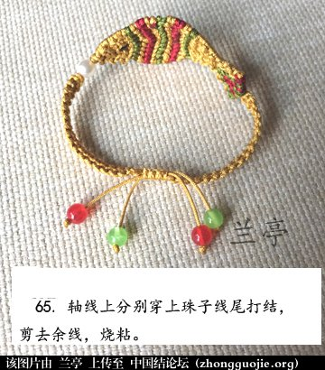 中国结论坛 过年给小孩编条小鱼手链吧(年年有余)  兰亭结艺 082410xvr29vr27ra97rqa