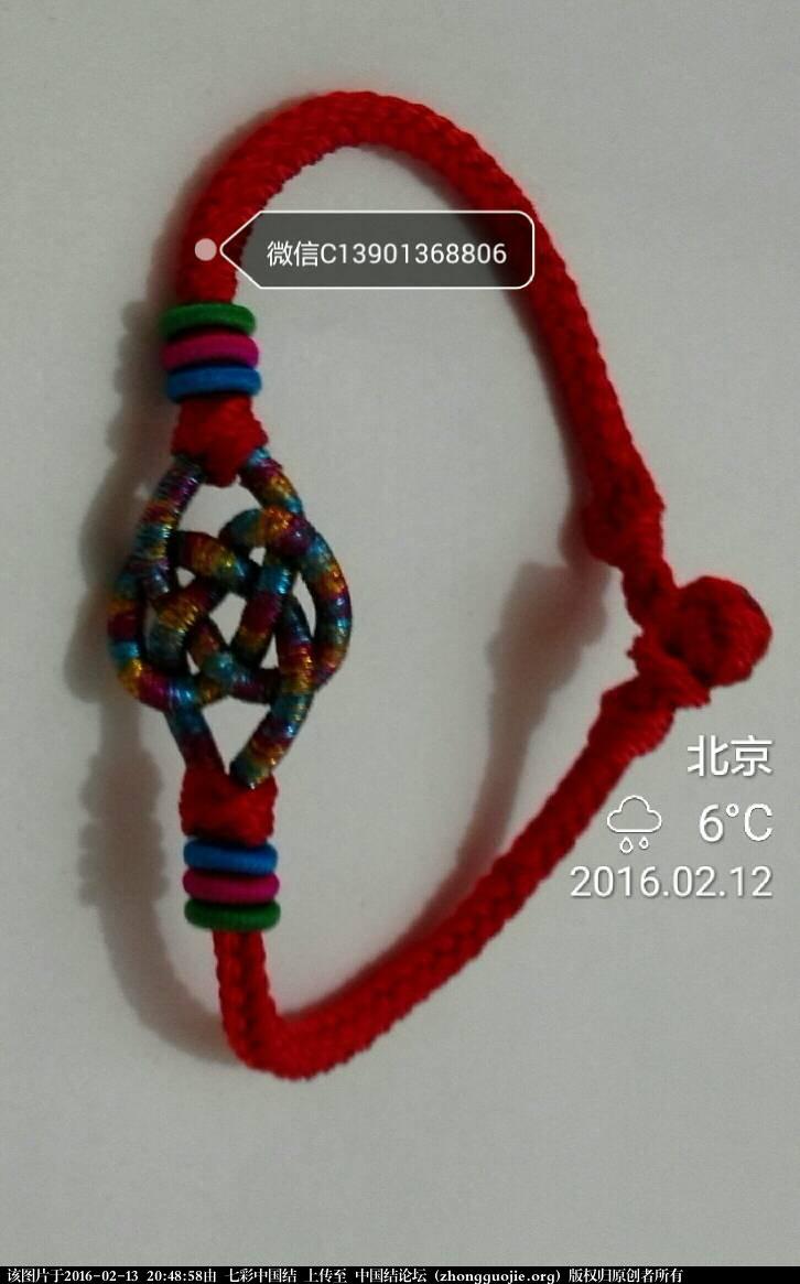 金钱结8股辫手绳-编法图解-作品展示-中国结论坛