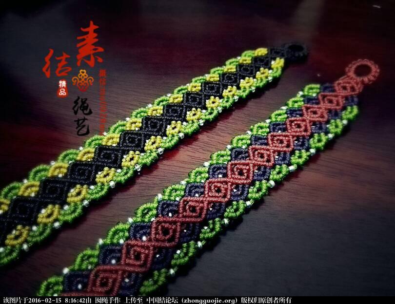 中国结论坛 灌银珠手绳  图文教程区 081642a4iuqca4asjaxts1
