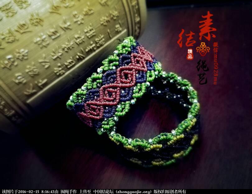中国结论坛 灌银珠手绳  图文教程区 081643c6sgm8megfafpc6z