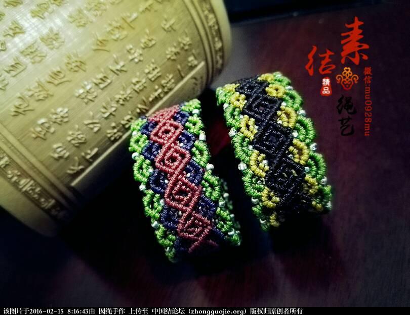 中国结论坛 灌银珠手绳  图文教程区 081643gmcbhdxomxxduwdo