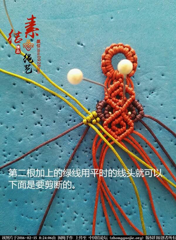 中国结论坛   图文教程区 082406v8gqufaugtaofuo5