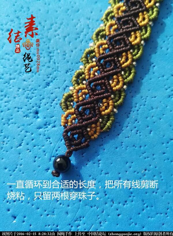 中国结论坛   图文教程区 082832mngxl0eztjbmm0g2