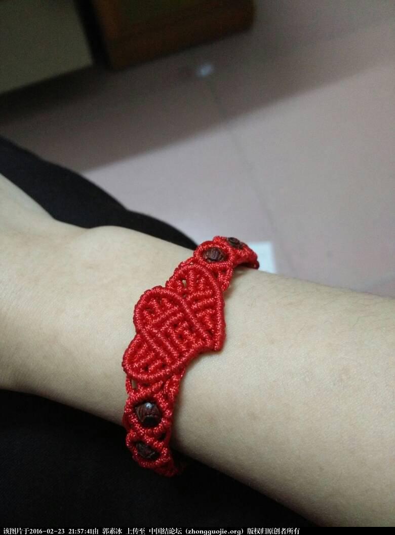 双心手链-编法图解-作品展示-中国结论坛