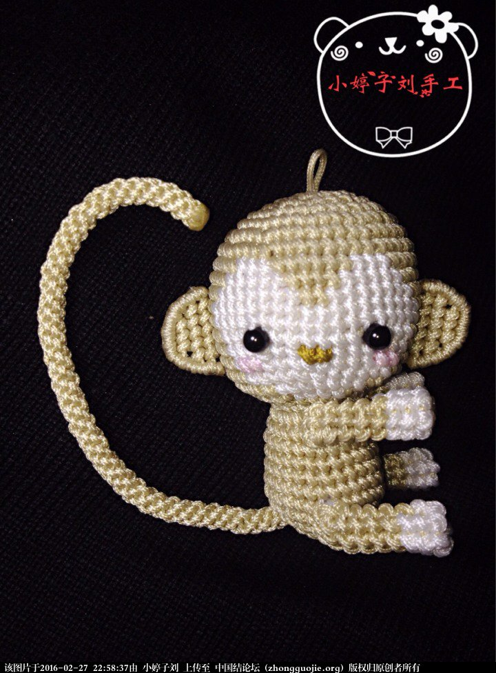 中国结论坛 小猴子  作品展示 225837cvvn8sytfkgyfwyg