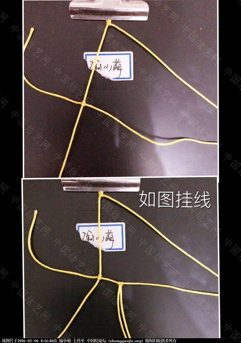 中国结论坛 一天到晚游泳的鱼  图文教程区 081440xnyh6k68kxyfz8kk