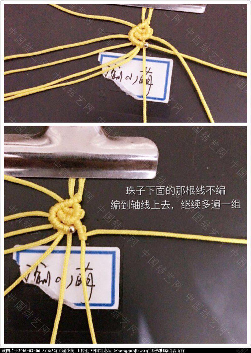中国结论坛   图文教程区 081632yltzkmveekk3caet